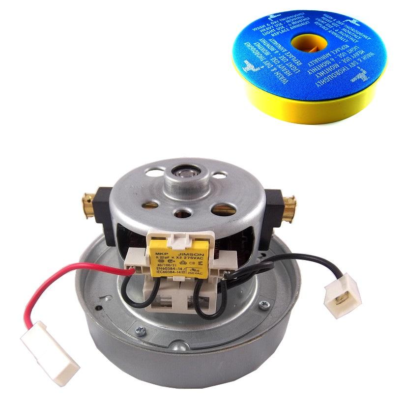 New vacuum cleaner ydk motor for dyson dc05 dc08 pre for Motor for vacuum cleaner