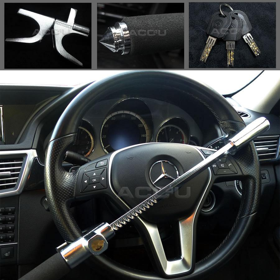 Car Anti Theft >> Details About Steel Aluminium Car Anti Theft Steering Wheel Lock With Built In Window Breaker