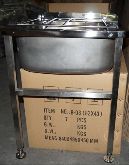 Squid Mop Janitorial Cleaning Sink Stainless Steel Basin