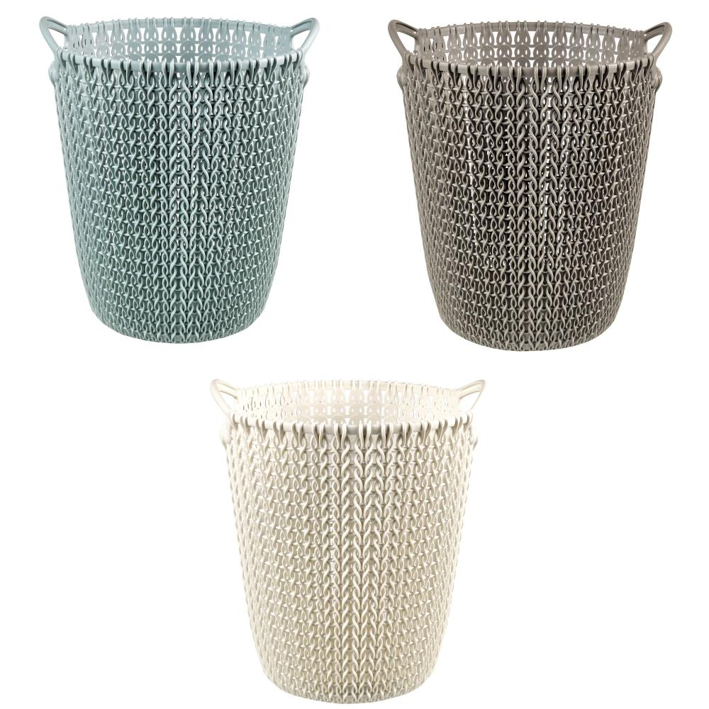 Curver Sand Knit Storage Baskets: Curver Knit Collection 7Lt Plastic Kitchen Office Waste